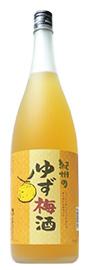 ゆず梅酒(和歌山)